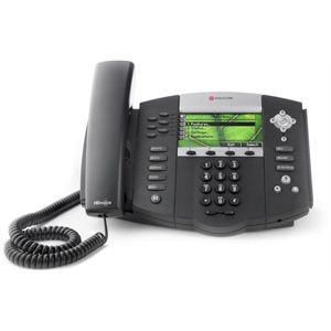 EOL - SoundPoint IP 670 6-line color display IP phone with HD Voice. Ships without power supply.